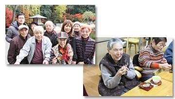 写真:介護 小規模 午後の活動